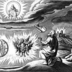 על הרצוא ושוב במחשבה היהודית: פרשנות מחודשת / דרור לסלוי