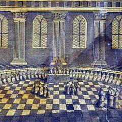 """מלך וסנהדרין: עיון מחודש בדרוש הר""""ן / עמית זגורי"""