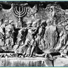 מלך לא דן? קריאה פוליטית משווה בגמרא ובשפינוזה / אליאב איבלמן